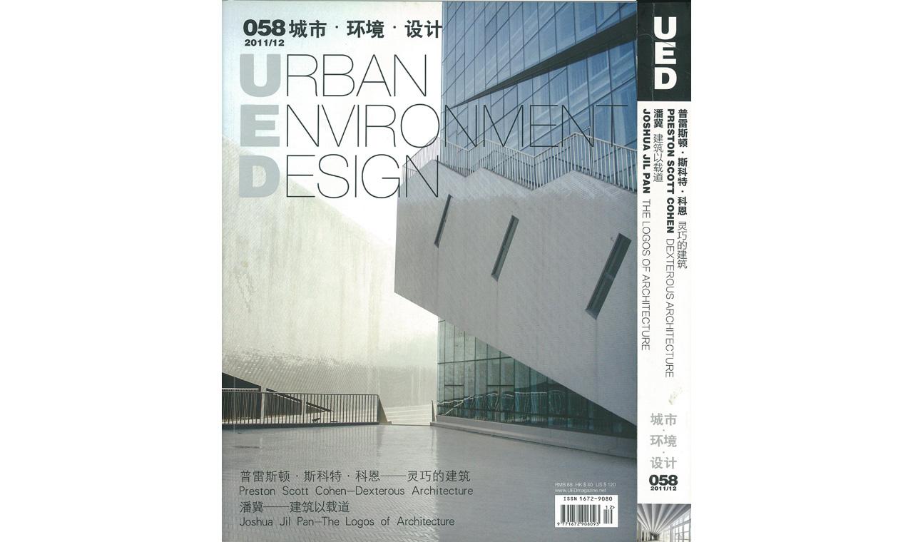 web_20111201_UED-copy