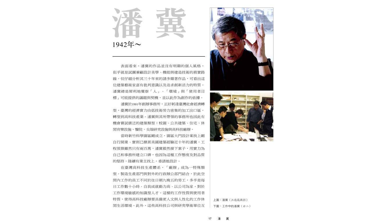 web_20111230_ (2)