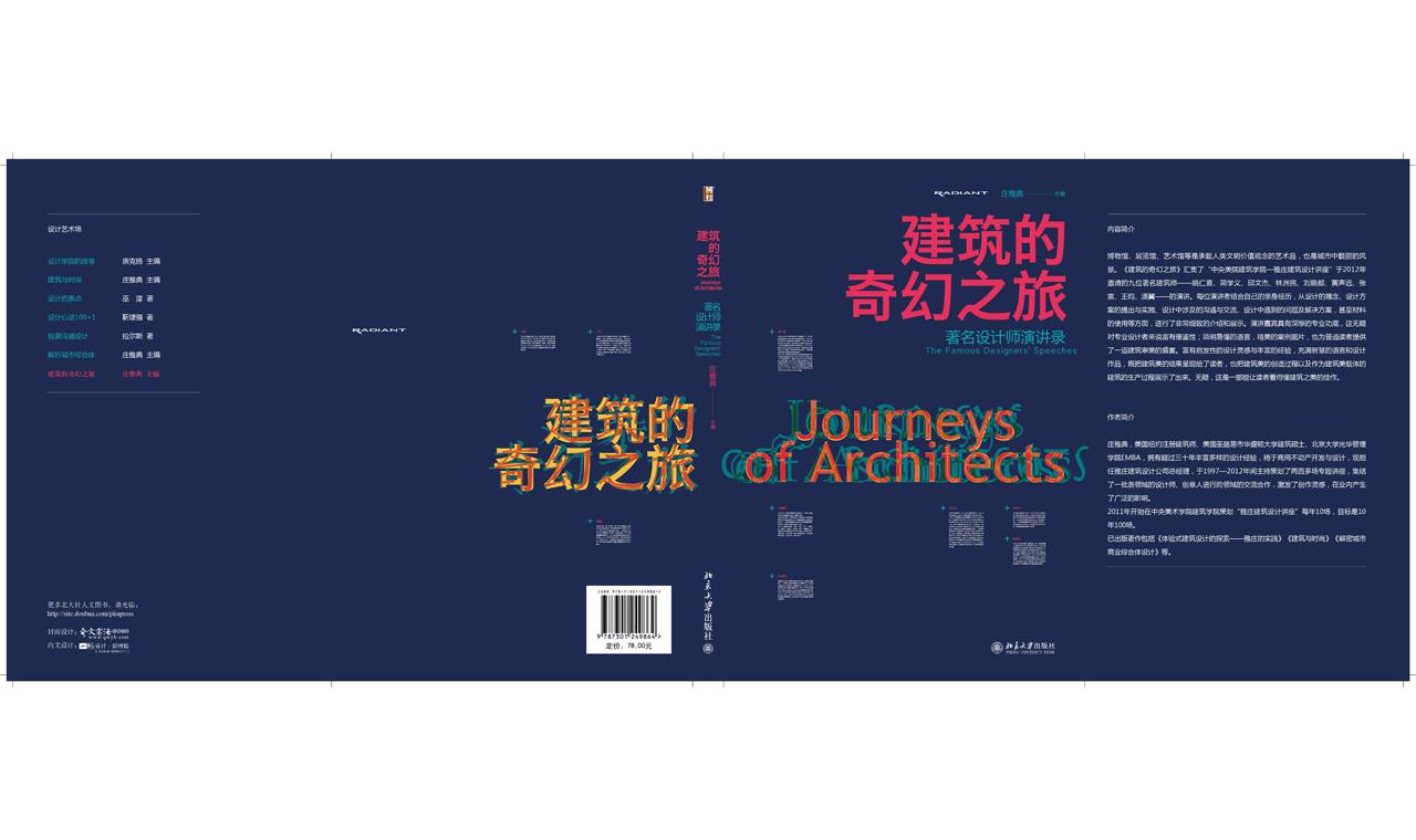 web_20150102